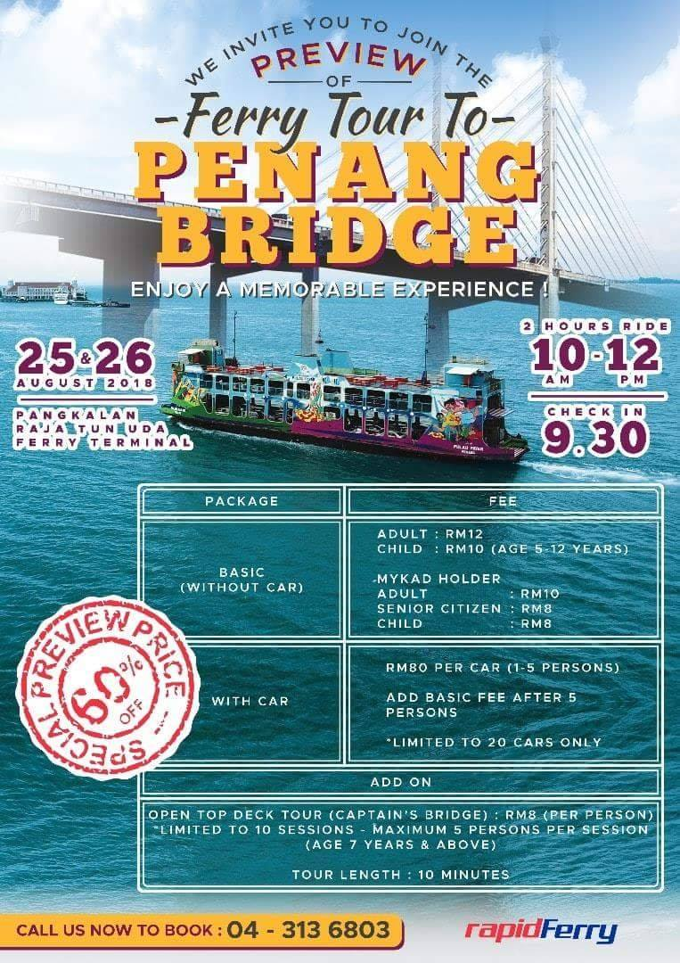 penang-ferry-bridge-tour